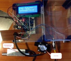 Flowmeter, arduino, DS18B20.